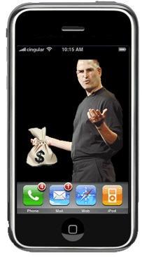 iphone-price-drop-refund