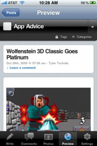 wordpress2_screen1