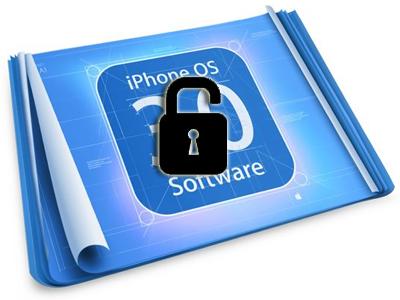 iphoneos30_unlock