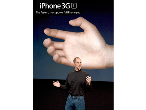 iphone3gi_theonion