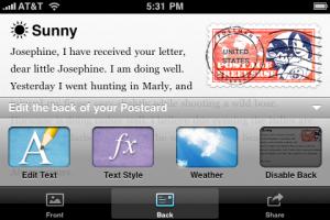 postman2_screen1