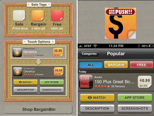 BargainBin New Touch Action