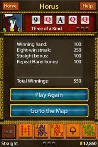 motionx_winnings