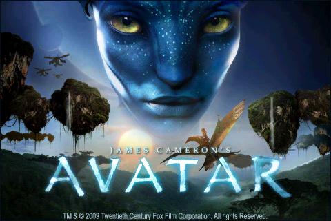 avatar menu