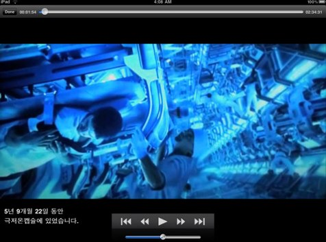 iPad Gets AVI, FLV, Megaupload Video Playback Capabilities With YX Player