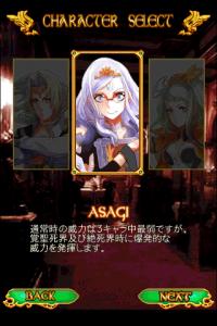 エスプガルーダII 〜覚聖せよ。生まれし第三の輝石〜 by CAVE CO.,LTD. screenshot